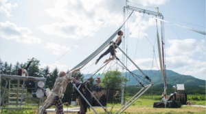 Michiko Tanaka On Making Circus Happen in Japan with Setouchi Circus Factory