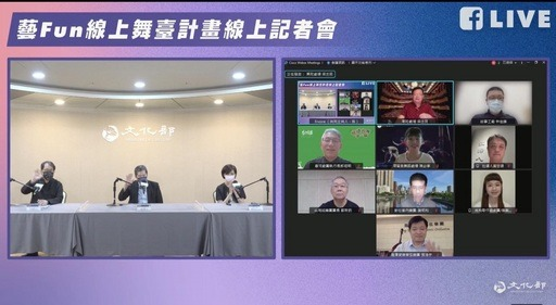 A screen grab of the Taiwan Ministry of Culture