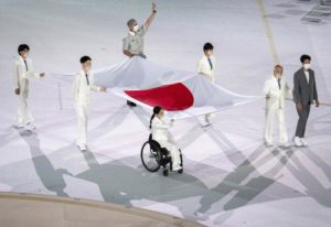 Paralympics Kick Off in Circus-like Opening Ceremony with Acrobats, Clowns and Vibrant Music