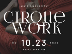 Japan's All New Circus Team 'CIRQUEWORK' Debuts in Tokyo this Month