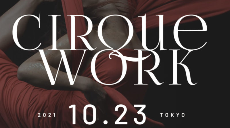 promotional image for CIRQUEWORK